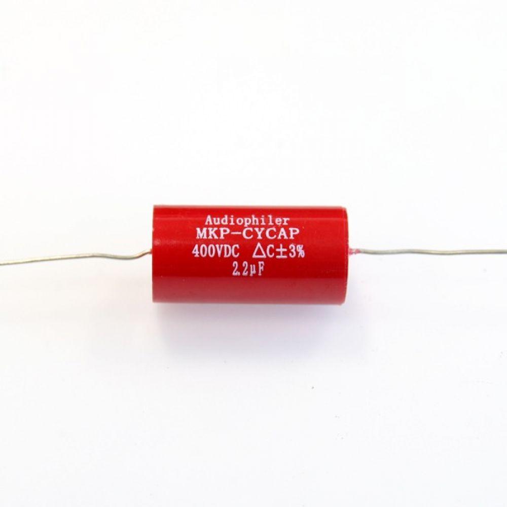 콘덴서 캐패시터 오디오 Audiophiler MKP 400VDC 2.2uF 2개 묶음 음향기기 오디오 스피커 엑세사리 케이블 단자 컨넥터 전원케이블 콘덴서 볼륨저항 가변저항 전해콘덴서 케이블 동선 RCA단자 플러그 전원코드 잭 스플리터 바나나잭 아답터 부품