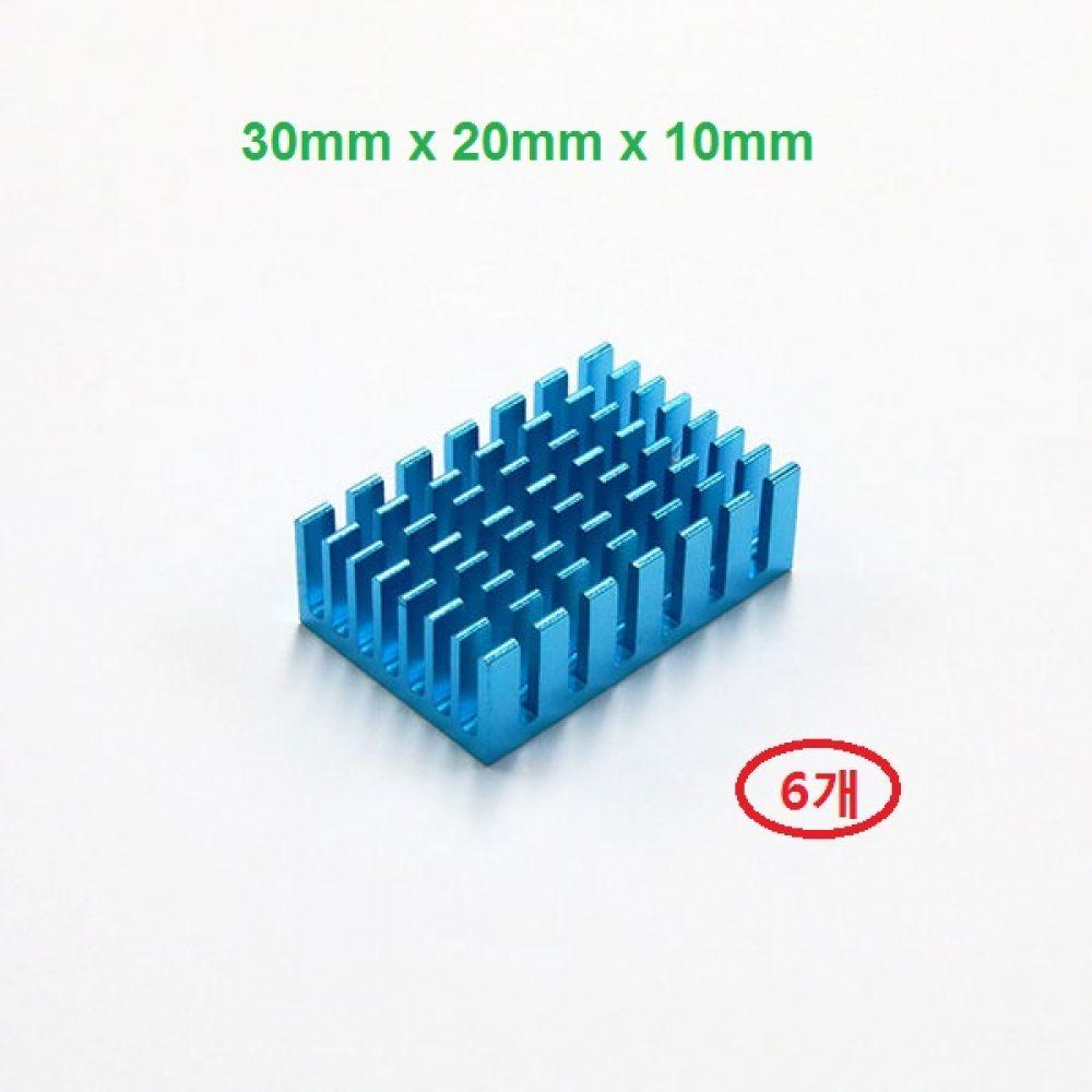 소형 칼라 알루미늄 방열판 히트싱크 30x20x10mm 블루 6개 히트싱크 방열판 칼라방열판 다용도 칼라히트싱크 알루미늄방열판 히트싱크 쿨러