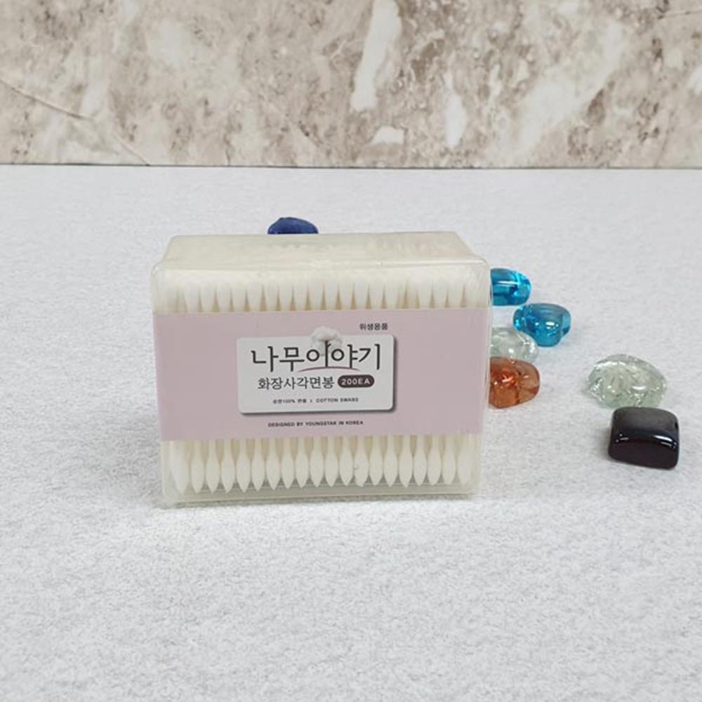 200p 화장사각면봉 메이크업면봉 미용면봉 화장면봉 위생용품 면봉 미용면봉 화장솜 위생면봉