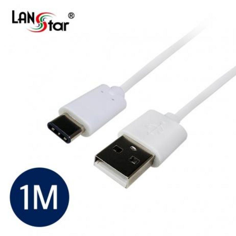 USB 3.1 케이블 USB 3.1 cm-2.0 AM 1M 컴퓨터용품 PC용품 컴퓨터악세사리 컴퓨터주변용품 네트워크용품