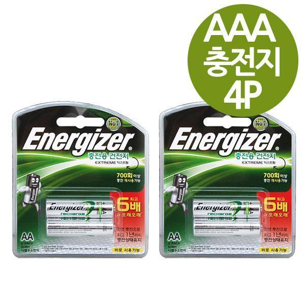 몽동닷컴 에너자이저 충전지 AAA 4알 NiMH 니켈수소충전지 충전건전지 에너자이져 배터리충전 충전용품 소형건전지