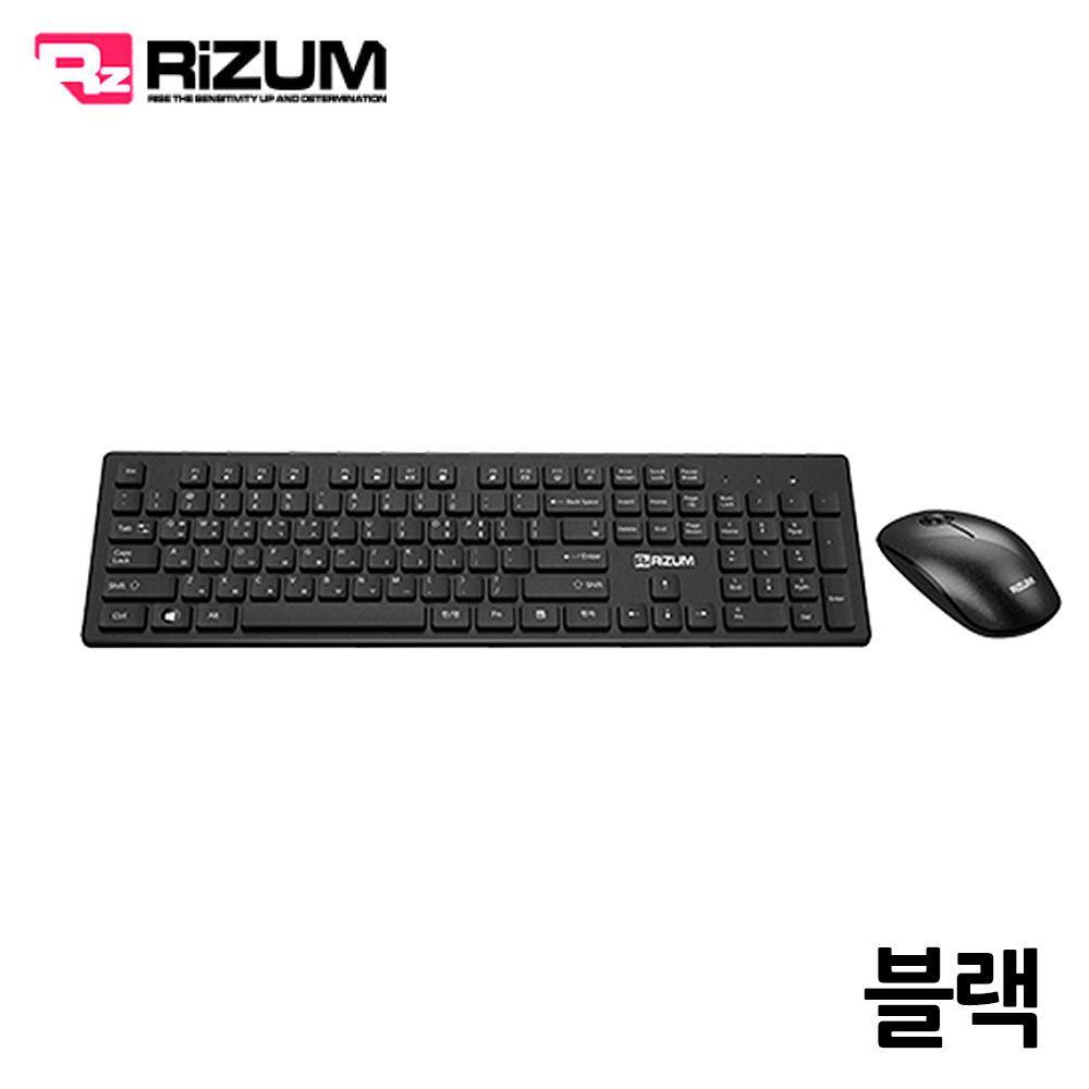 리줌 무선 키보드 마우스 세트 (RWS-101) (블랙) 키보드 무선 컴퓨터 마우스 콤보세트