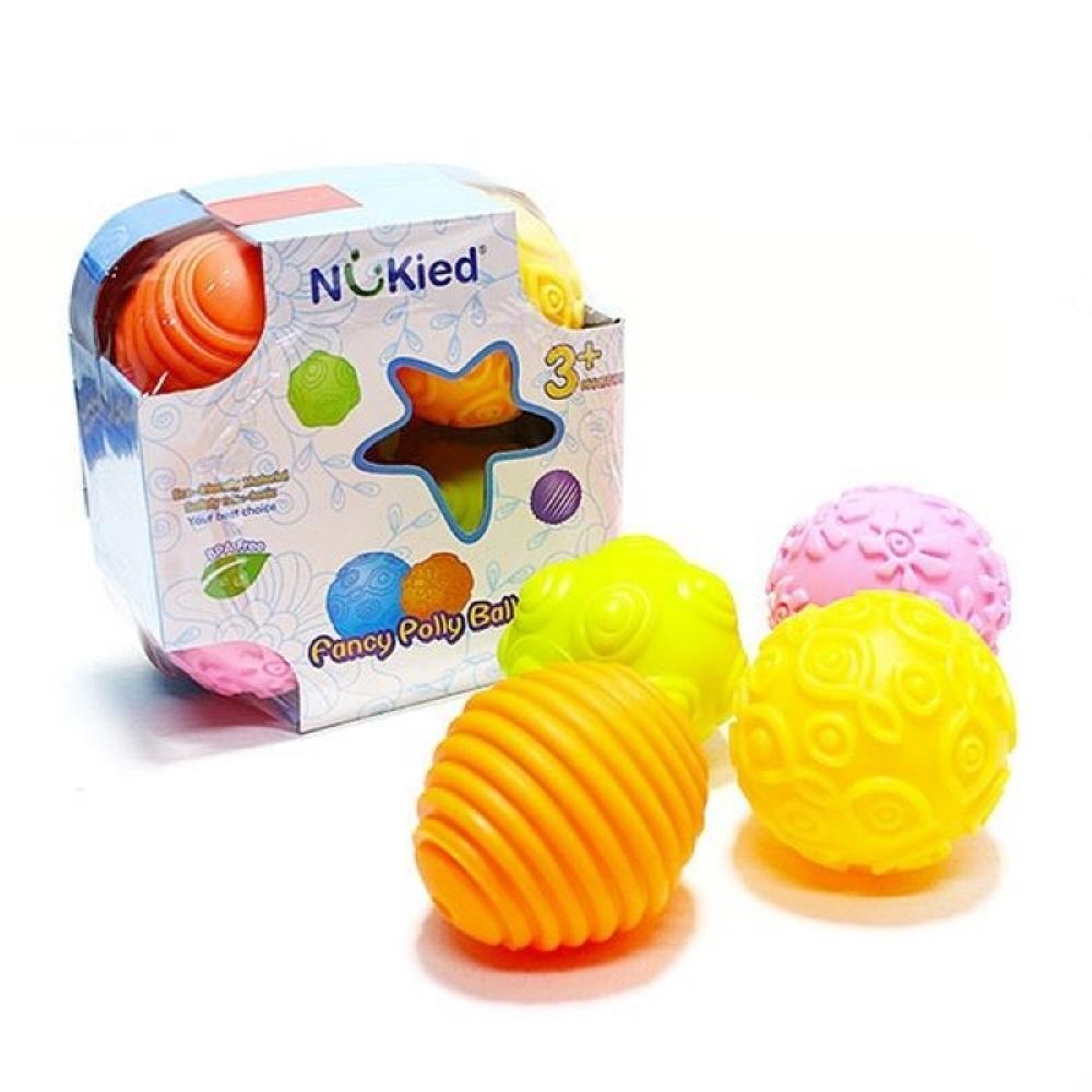 장난감 유아 아이 말랑 베이비볼 4종 목욕 놀이 조카 초등학교 장난감 2살장난감 3살장난감 4살장난감