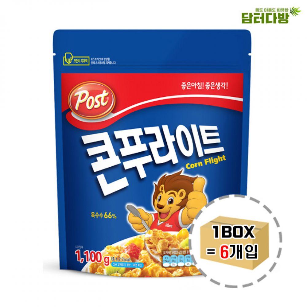 동서식품 포스트 콘푸라이트 1.1kg 1BOX(6개입) 동서식품 콘푸라이트 시리얼 맛있는시리얼 동서콘푸라이트 포스트콘푸라이트 콘푸라이트시리얼