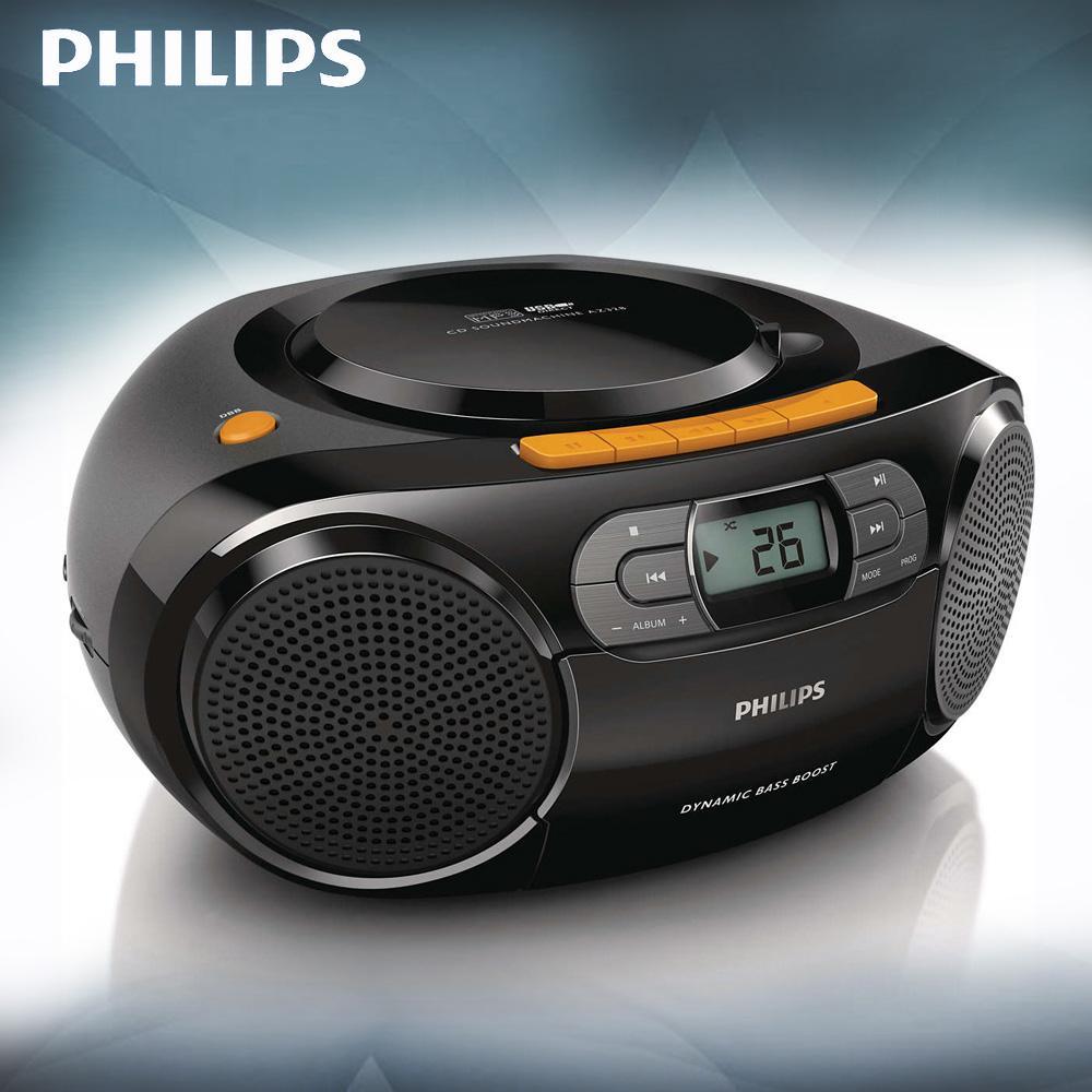 필립스388 휴대용 CDRW MP3 플레이어 MP3 라디오 FM 카셋트 오디오