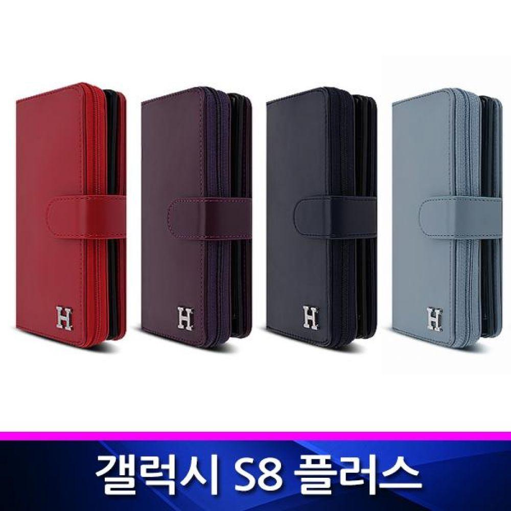 갤럭시S8플러스 스패치 지퍼 지갑형 폰케이스 G955 핸드폰케이스 휴대폰케이스 지퍼지갑형케이스 카드수납케이스 갤럭시S8플러스