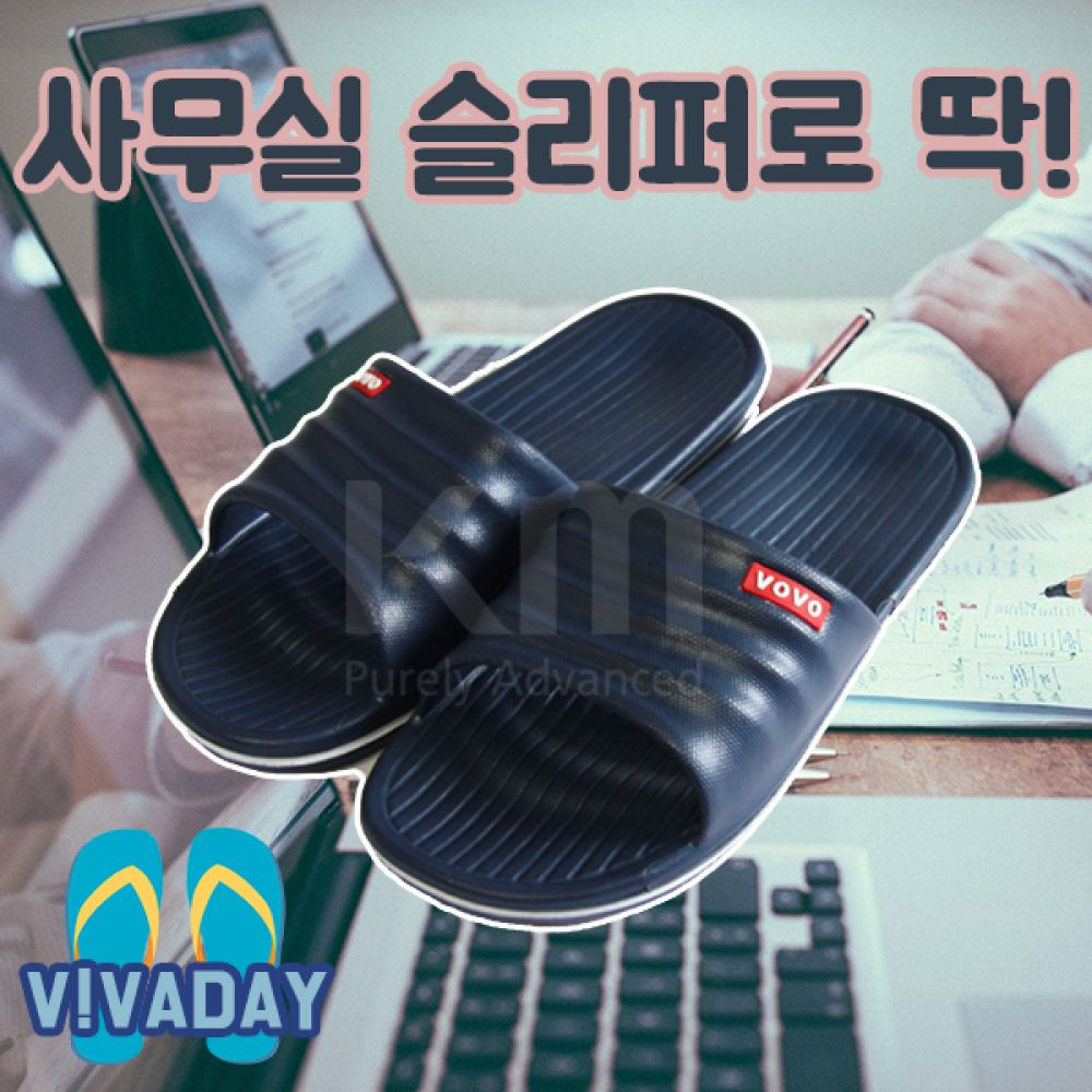 QPS-P02 사무실 슬리퍼 슬리퍼 사무실슬리퍼 삼선슬리퍼 실내화 사무실 직장인 회사 회사슬리퍼