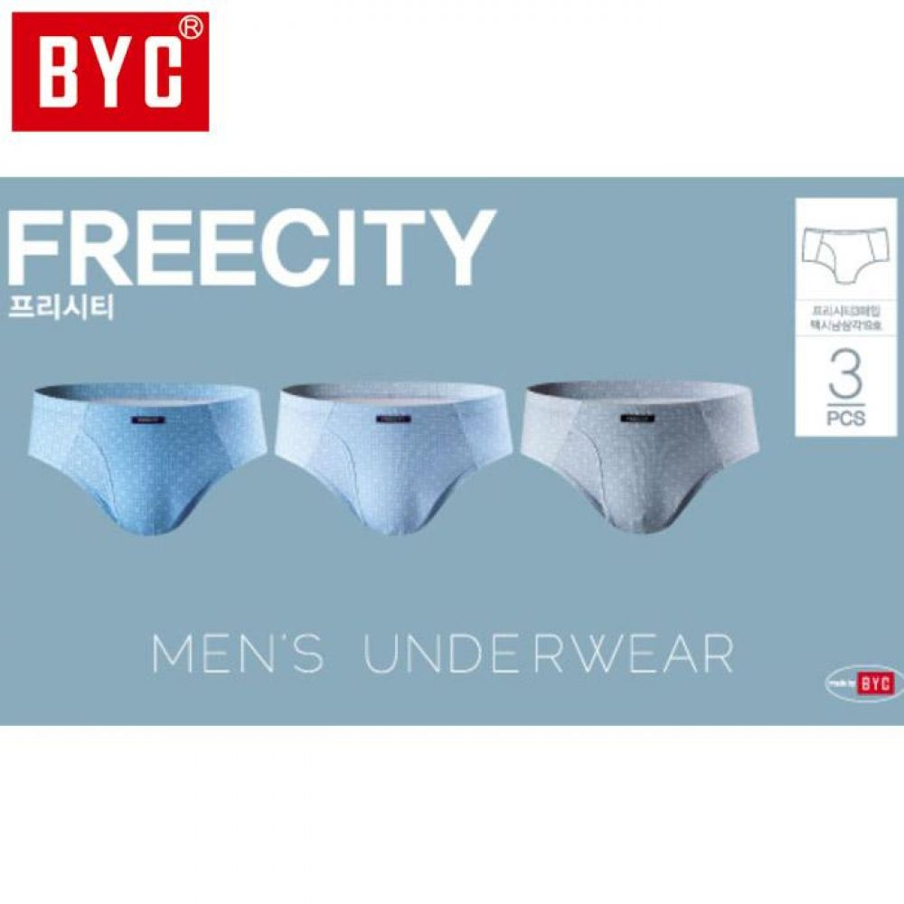 BYC남성 프리시티 맥시 3매입 삼각팬티 Y1215 BYC 삼각팬티 브리프 팬티세트 남성팬티