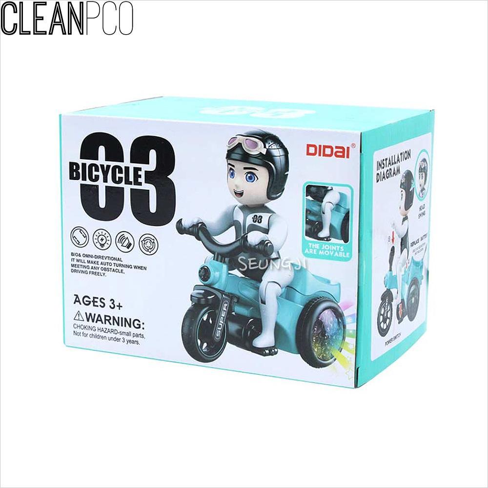 f06 라이트작동자전거-라이더 P35669 자전거완구 작동완구 움직이는자전거 어린이장난감 작동자전거