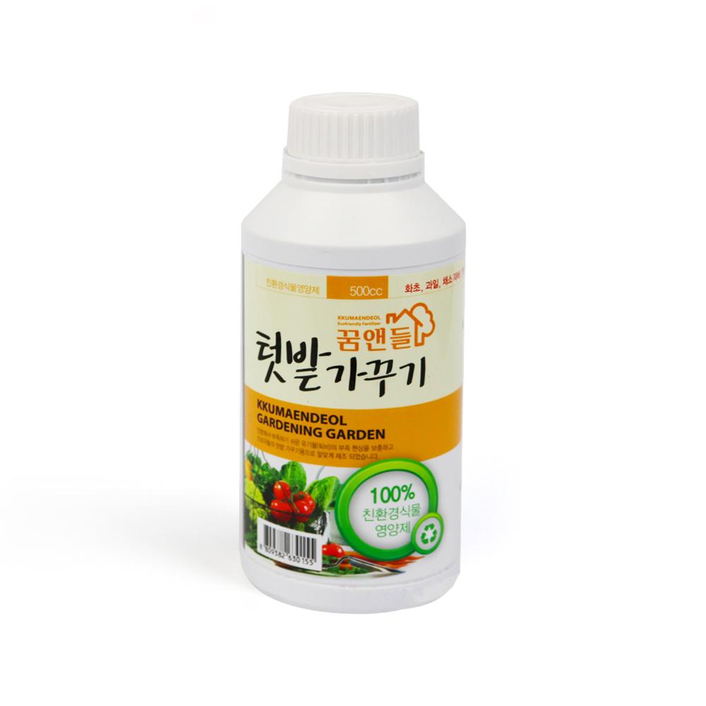 텃밭가꾸기(대)  식물영양제 화분영양제 비료 퇴비 비료 텃밭비료 텃밭영양제 식물영양제 화분영양제 비료