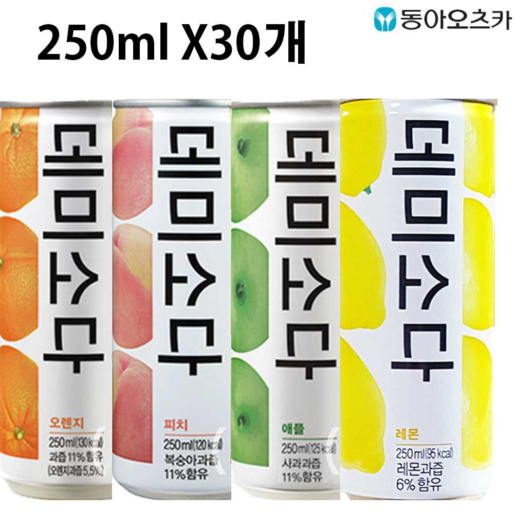 데미소다 레몬 오렌지 애플  복숭아 250ml X 30개 탄산음료 데미소다음료 데미소다 쥬스 탄산