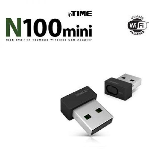 N100MINI USB 무선 랜카드 컴퓨터용품 컴퓨터부품 유무선랜카드 USB랜카드 컴퓨터주변기기