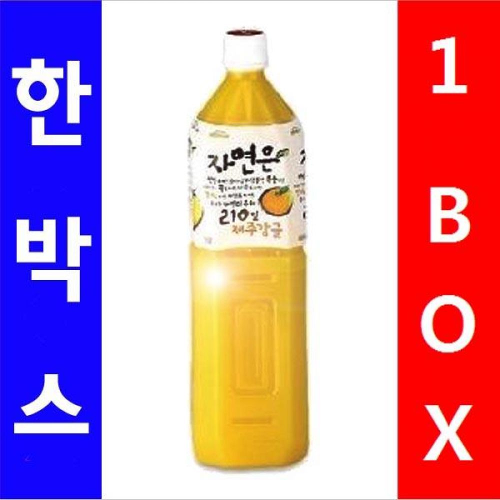 웅진)제주 감귤 1.5L 1박스(12병) 음료 여름 주스 대량 도매 대량판매 세일 판매