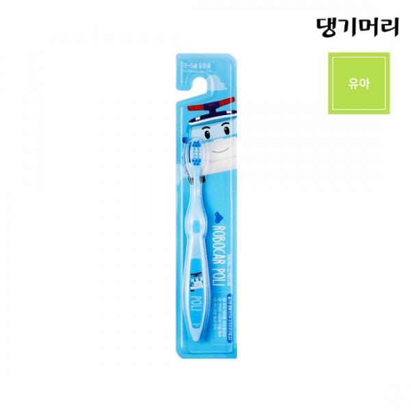 몽동닷컴 댕기머리x로보카폴리 폴리 키즈 칫솔 로보카폴리 댕기머리유아용 유아용 키즈치약 유아섬유세제 세탁비누 유아칫솔 칫솔 키즈칫솔
