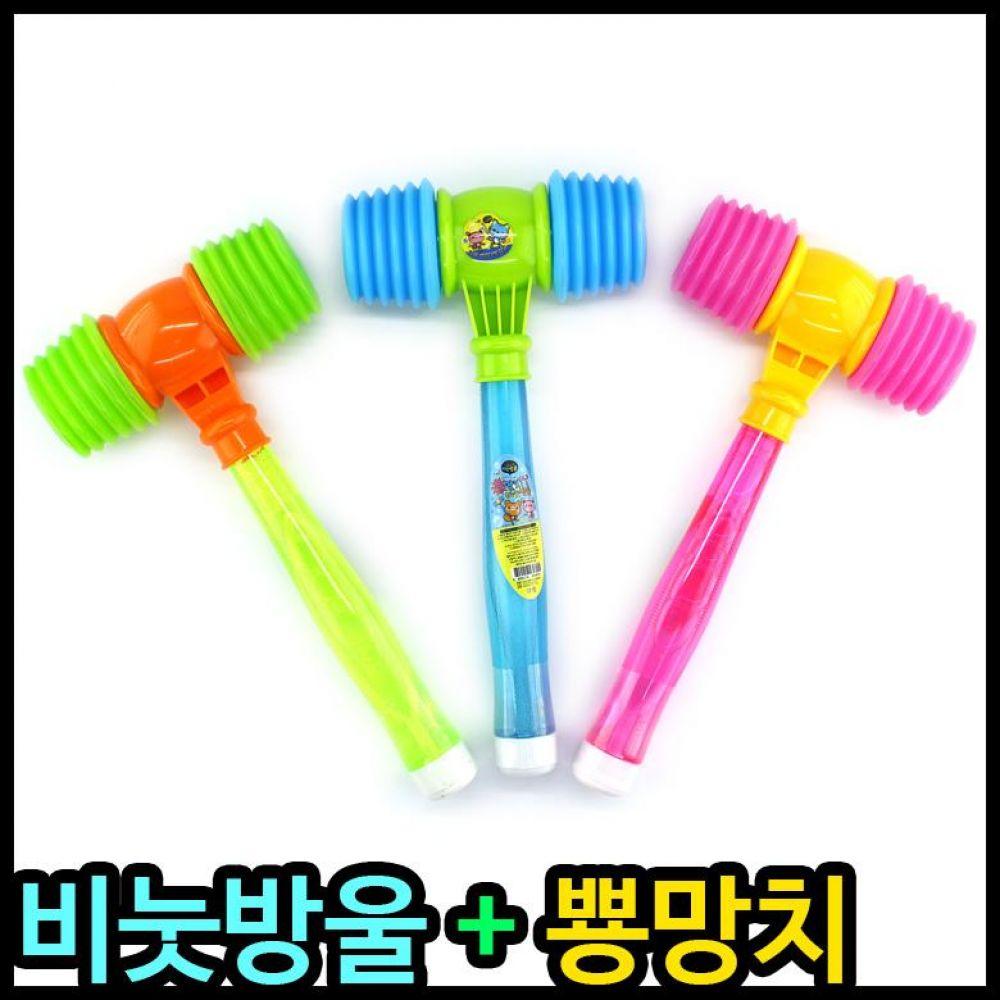 아이윙스 2000 뿅망치 비눗방울 24개입 비누방울놀이 비눗방울 비누방울 버블건 어린이선물 아동선물 어린이집선물 유치원선물 비누방울놀이 비눗방울놀이