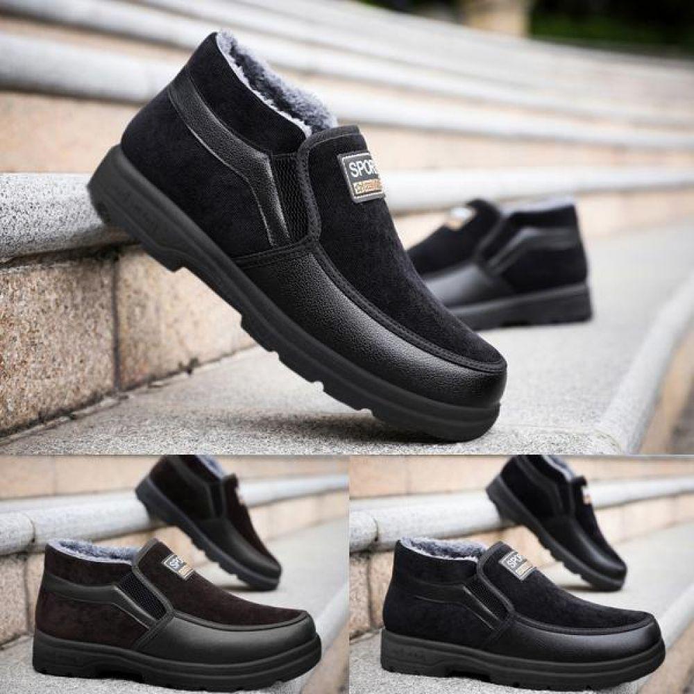 방한화 털부츠 털워커 앵클부츠 로퍼 효도화 TM1908 스니커즈 단화 방한화 털신발 털단화 남자신발 겨울신발