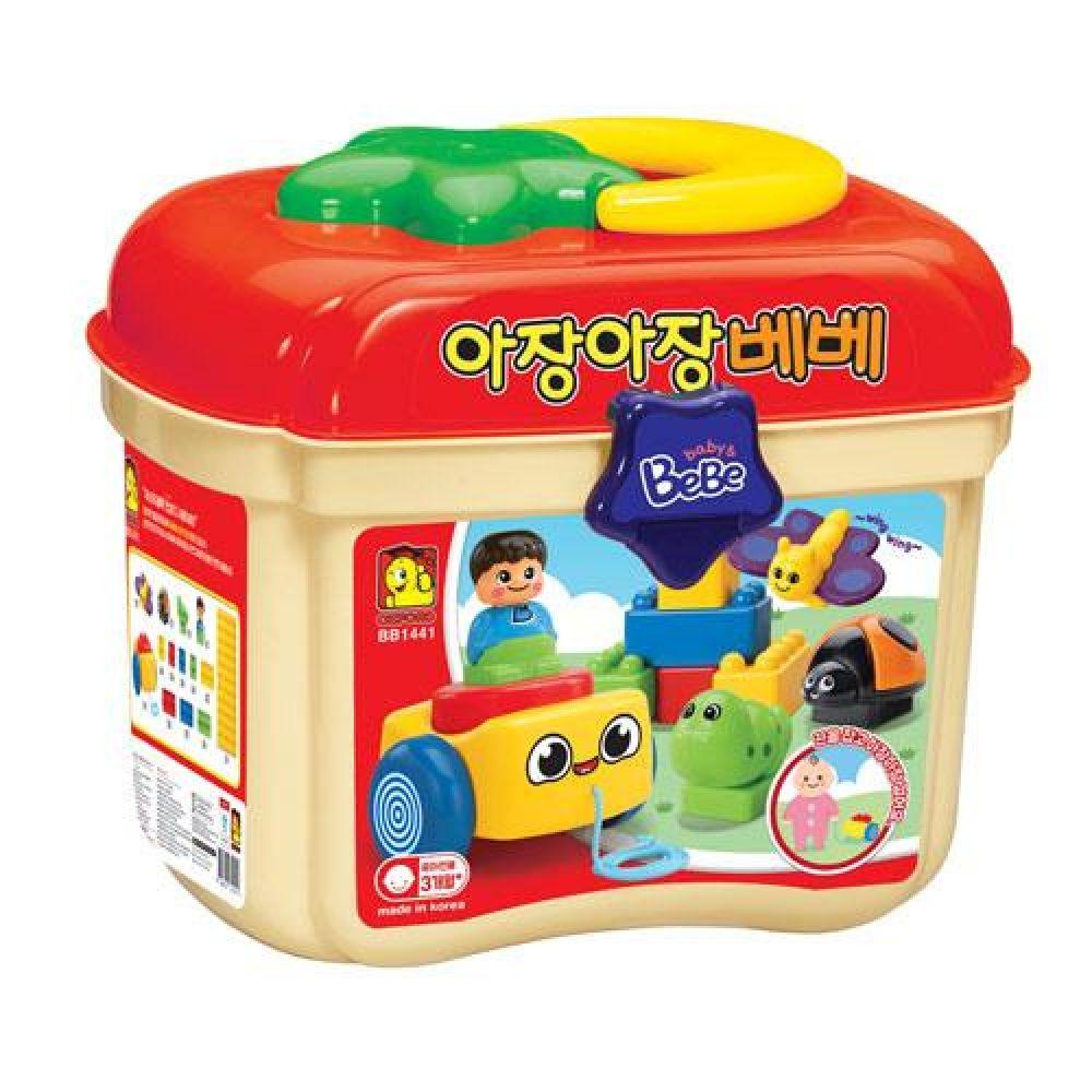 옥스포드 BB-1441 아장아장베베 장난감 완구 토이 남아 여아 유아 선물 어린이집 유치원