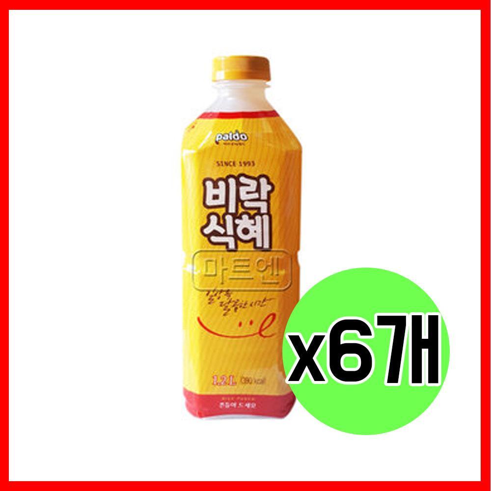 맛과 영양을 담은 비락식혜(1.2리터)x6개 비락식혜 식혜 음료 급식 전통 주스 후식