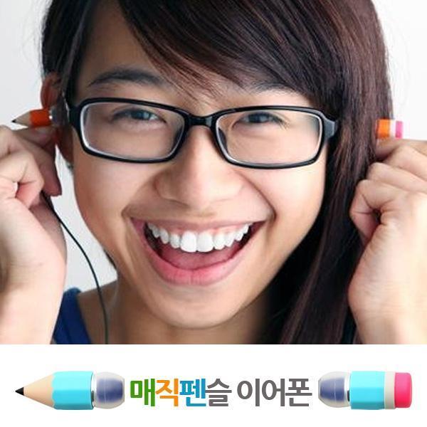몽동닷컴 매직펜슬 디자인 스테레오이어폰 아이디어 연필 이어폰선물 통화버튼 재생버튼