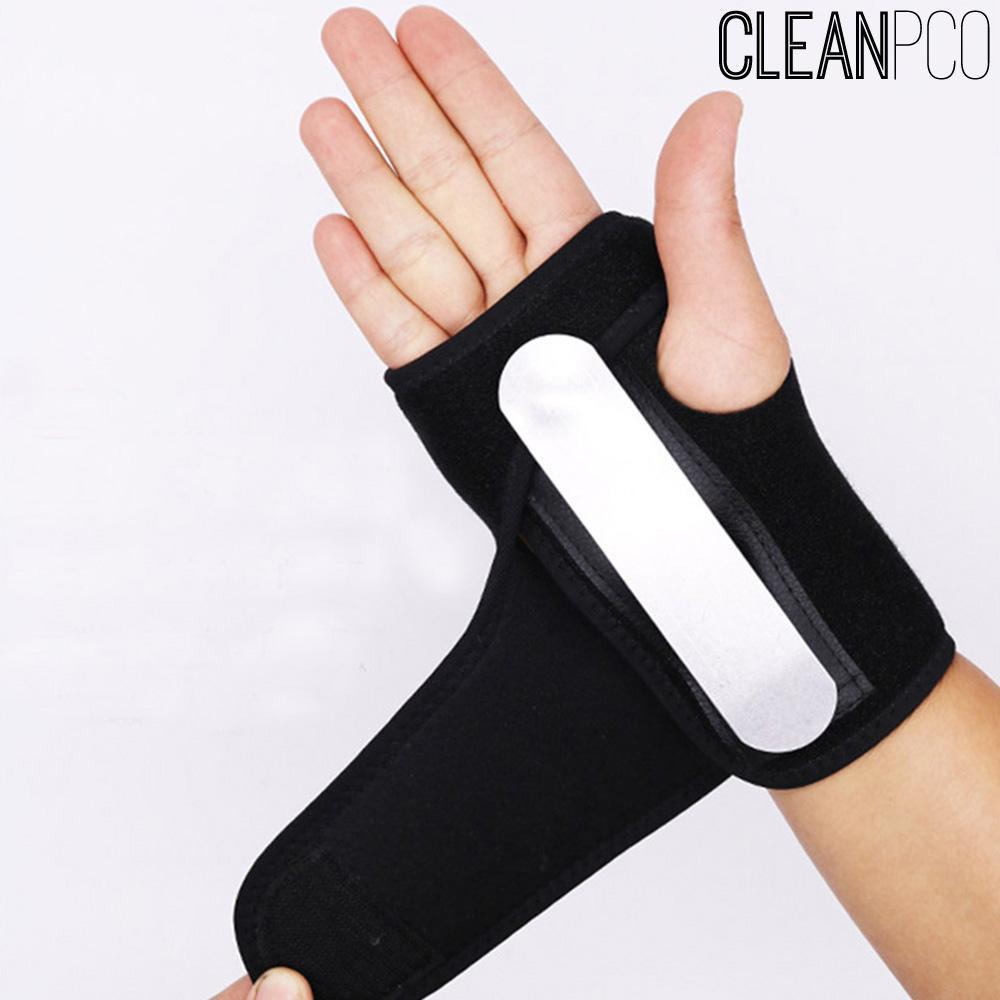 b08 손목 보호대 손목보호대 마우스손목보호대 손목아대 손목스트랩 손목밴드
