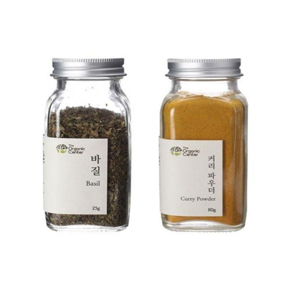 (오가닉 향신료 모음)건바질 25g과 커리 파우더 믹스 80g 건강 견과 조미료 냄새 고기