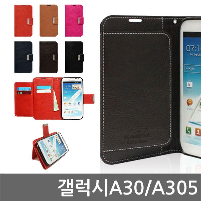 갤럭시A30 시크릿G 다이어리케이스 A305 핸드폰케이스 스마트폰케이스 휴대폰케이스 카드케이스 지갑형케이스