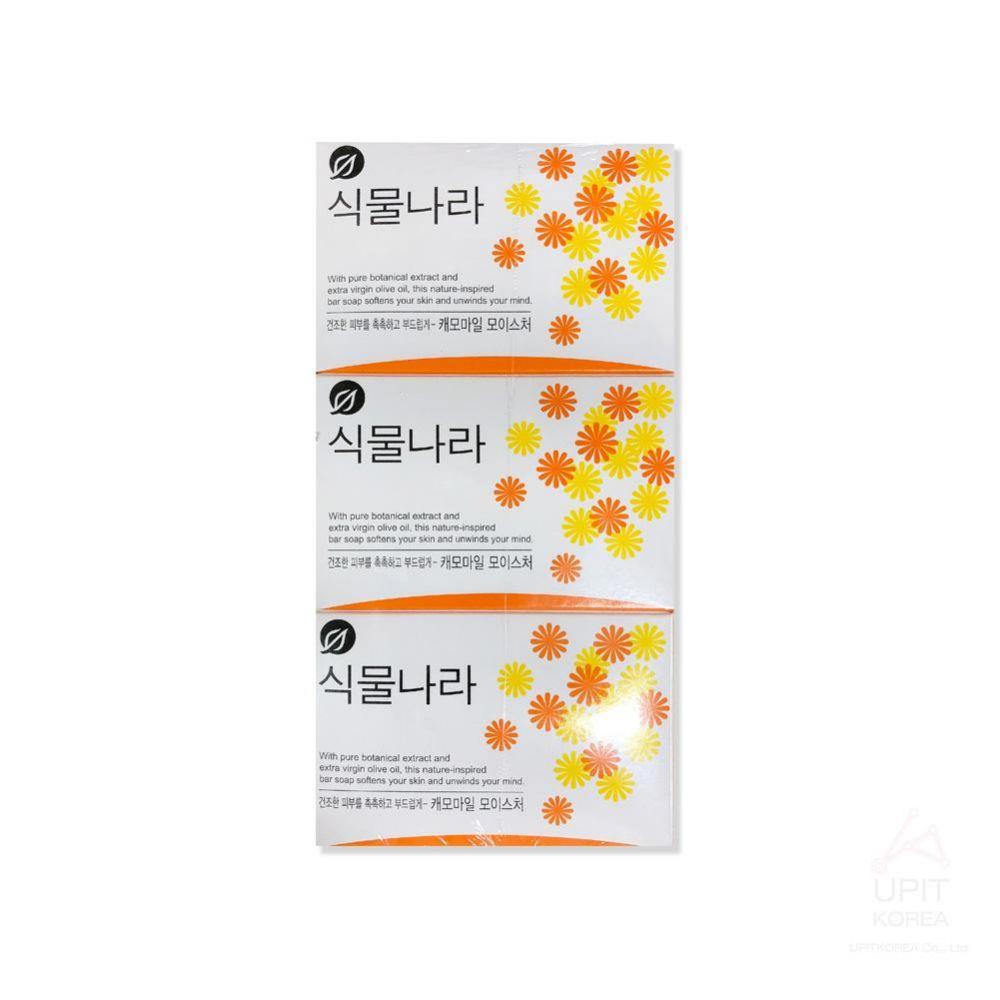 화장비누(캐모마일 모이스처)_0717 생활용품 가정잡화 집안용품 생활잡화 잡화