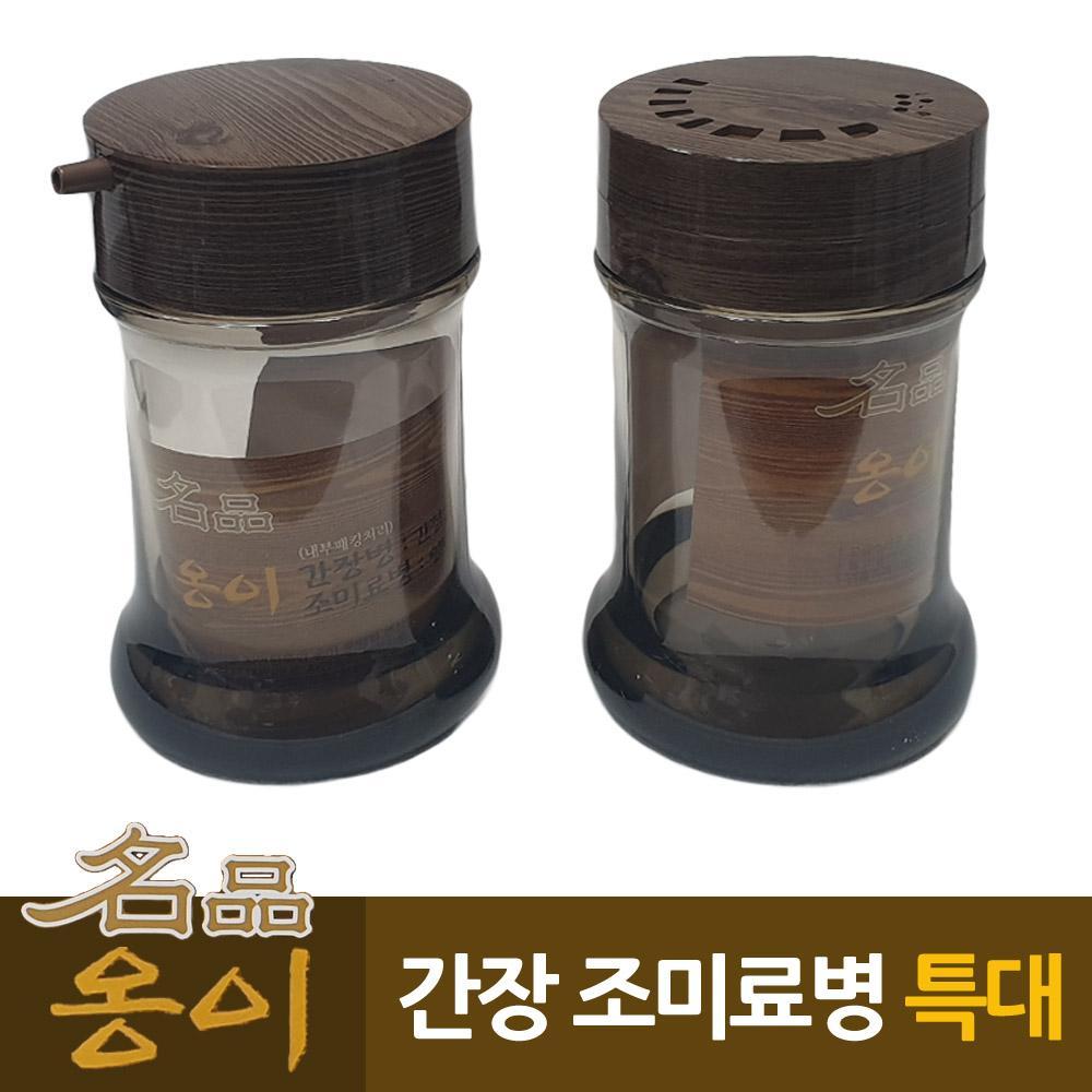 옹이 업소용 간장병 조미료병 특대 나무무늬 업소용 간장통 조미료통 양념통