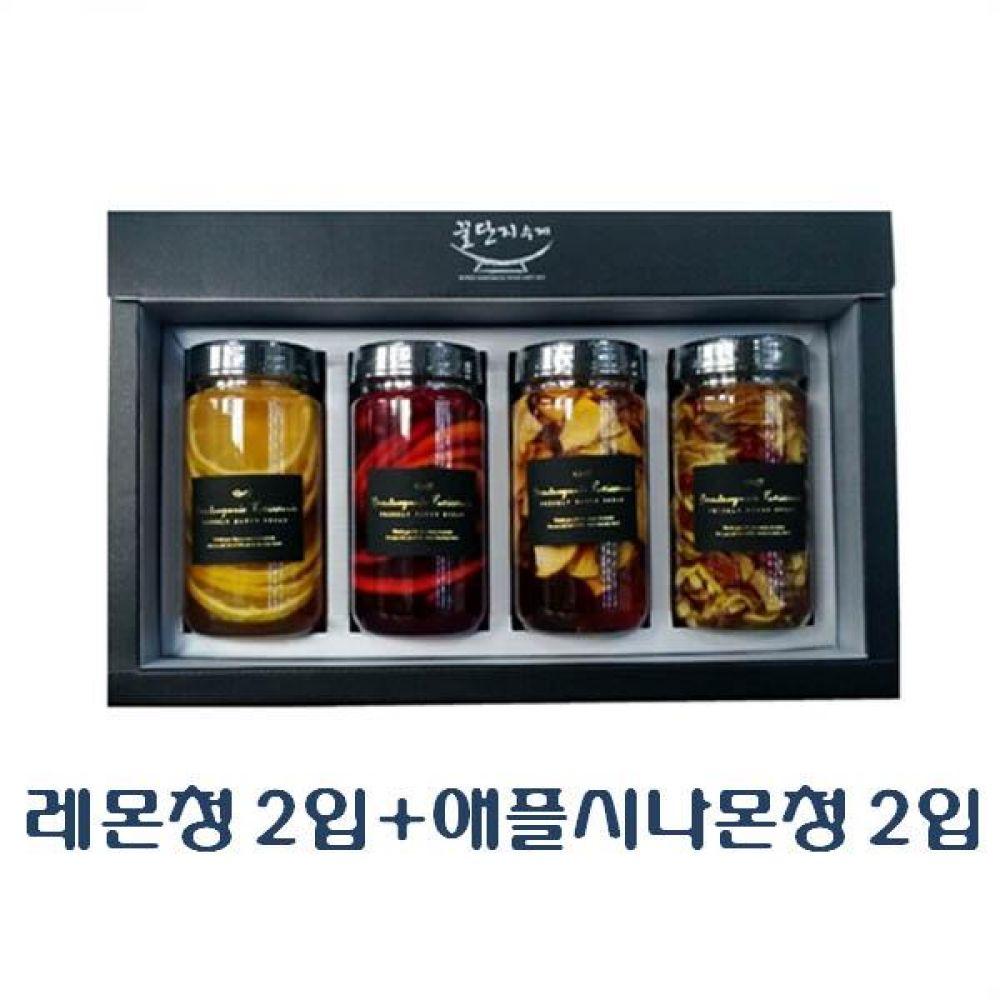 (수제 과일청 선물세트) 레몬청 300ml(2입) x 애플시나몬청 300ml(2입)_100퍼센트 원당만 사용 청 조청 과일 조림 단맛