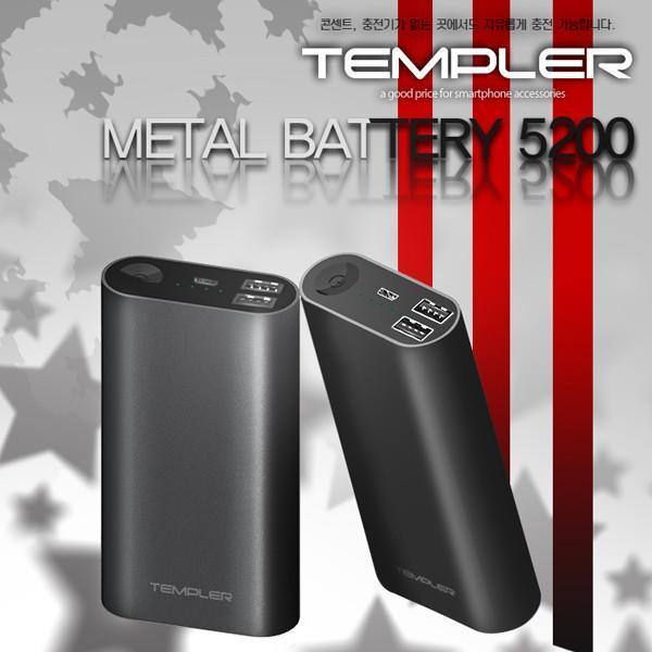몽동닷컴 템플러 메탈 고속충전 보조배터리 5200mAh (5핀케이블) 2A (GST-TEM-5200) 보조밧데리 보조배터리 휴대폰보조배터리 휴대폰보조밧데리 핸드폰보조밧데리