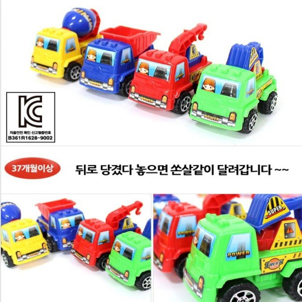 중장비 4종세트 어린이완구 자동차 장난감 자동차 어린이완구 레일카 자동차 장난감 어린이날