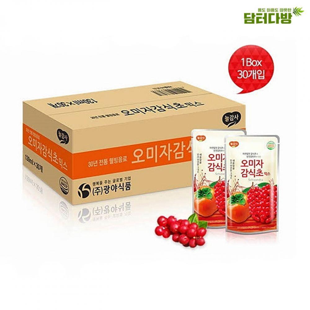 광야 오미자감식초 파우치 130ml 1BOX(30개입) 광야 오미자감식초 파우치즙 농축액 먹기편한 누구나좋아하는 사무실에서마시기좋은 음료베이스 휴대성좋은