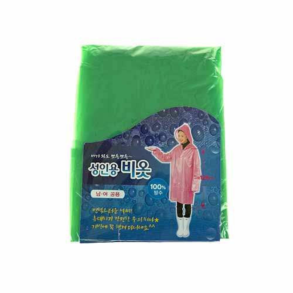 성인우의 방수우의 생활용품 비옷 우비옷 우비 우비 방수우의 우비옷 비옷 우의