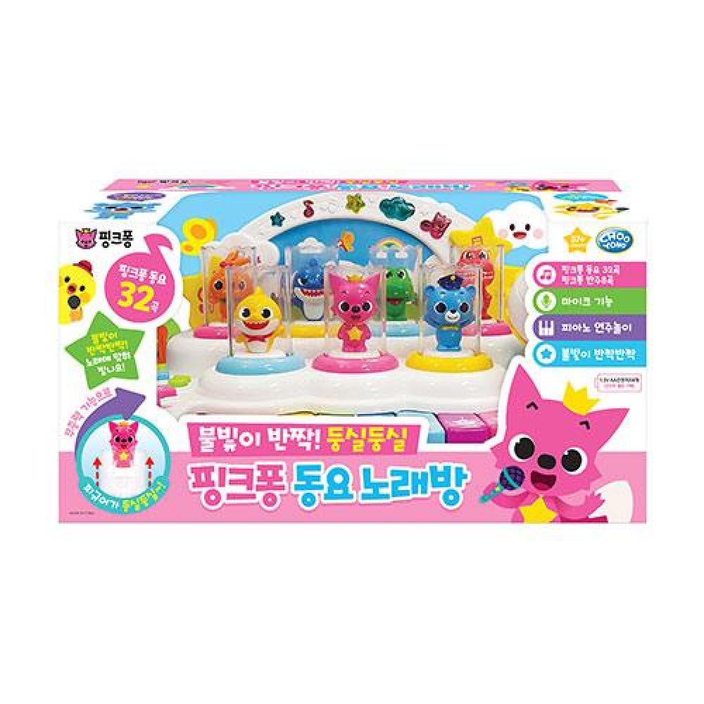 주영 핑크퐁 동요노래방(78099) 장난감 완구 토이 남아 여아 유아 선물 어린이집 유치원