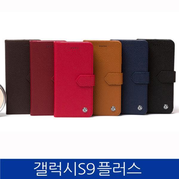 몽동닷컴 갤럭시S9플러스. 제니퍼 지갑형 다이어리 폰케이스 G965 case 핸드폰케이스 스마트폰케이스 지갑형케이스 카드수납케이스 갤럭시S9플러스