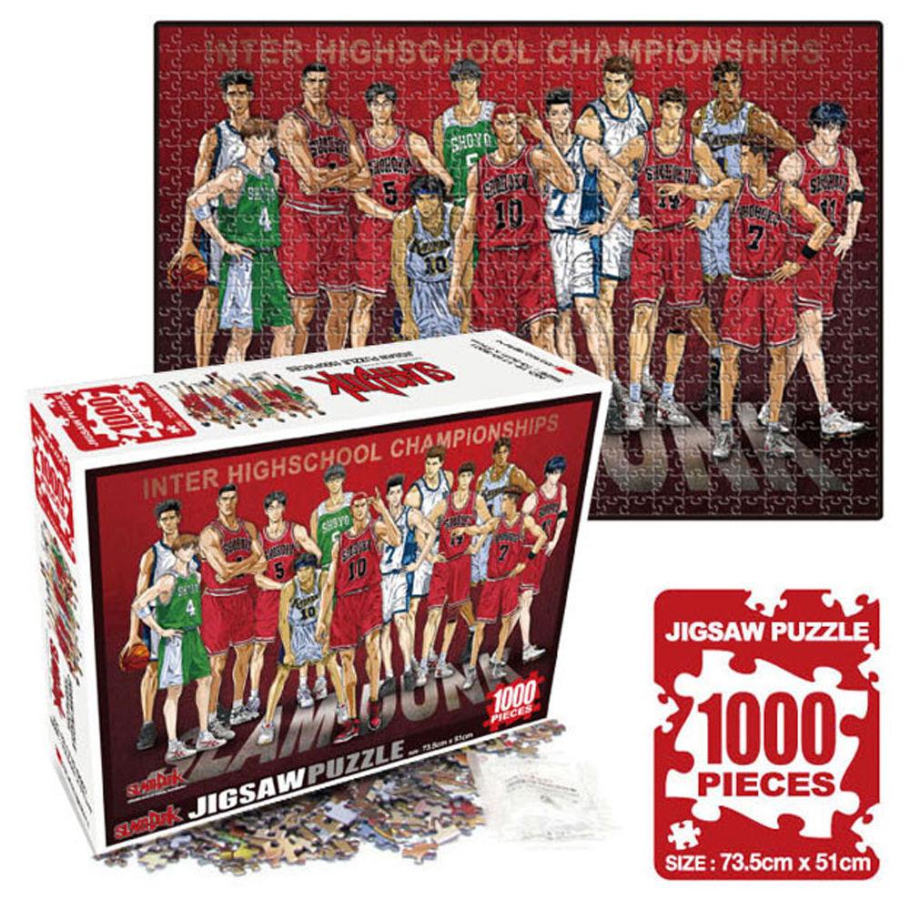 슬램덩크 직소퍼즐 1000p 인터 하이스쿨 챔피언십 직소퍼즐 퍼즐 아동퍼즐 퍼즐놀이 캐릭터