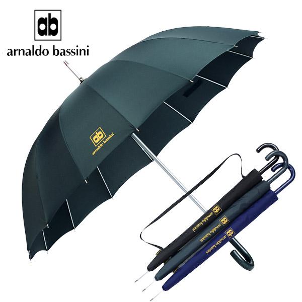 [아날도바시니]65장우산-로고16K 1단우산 장우산 패션우산 자동우산 판촉우산