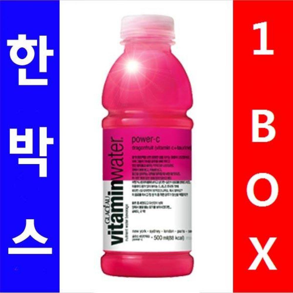 코카)비타민워터 파워씨 1박스(12병) 음료 여름 에너지 차 비타민 대량 도매 대량판매 세일 판매