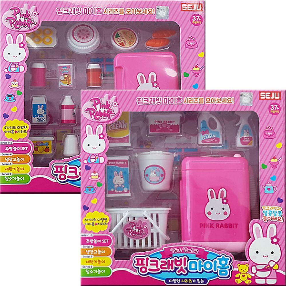 핑크래빗 마이홈 역할놀이 꾸미기 소꿉놀이 미니어쳐 장난감
