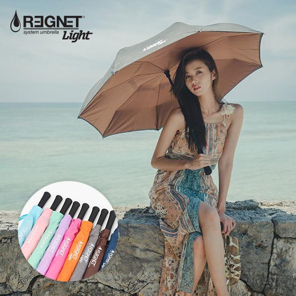 [REGNET]거꾸로우산 경량화 레그넷 라이트 레그넷 거꾸로우산 우산 Regnet 장우산