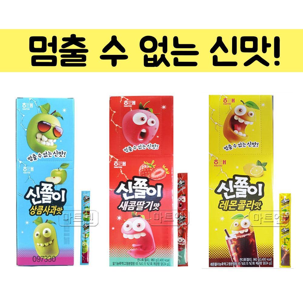 해태)신쫄이 (딸기맛과 상큼사과맛) 27g x 40개 젤리 츄잉 새콤 달콤 쫄쫄이