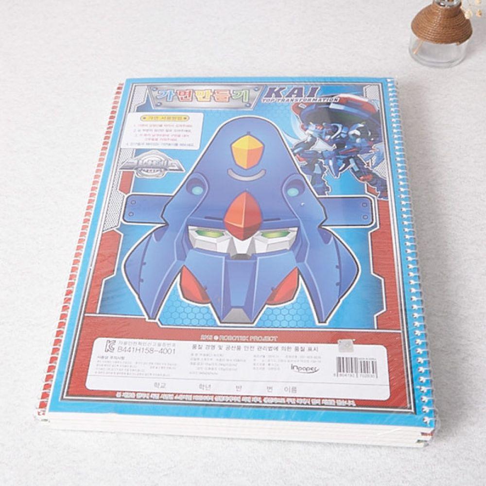 로보텍스 스케치북 크로키북 미술준비물 색칠공부 미술용품 스케치북 미술준비물 색칠공부 크로키북