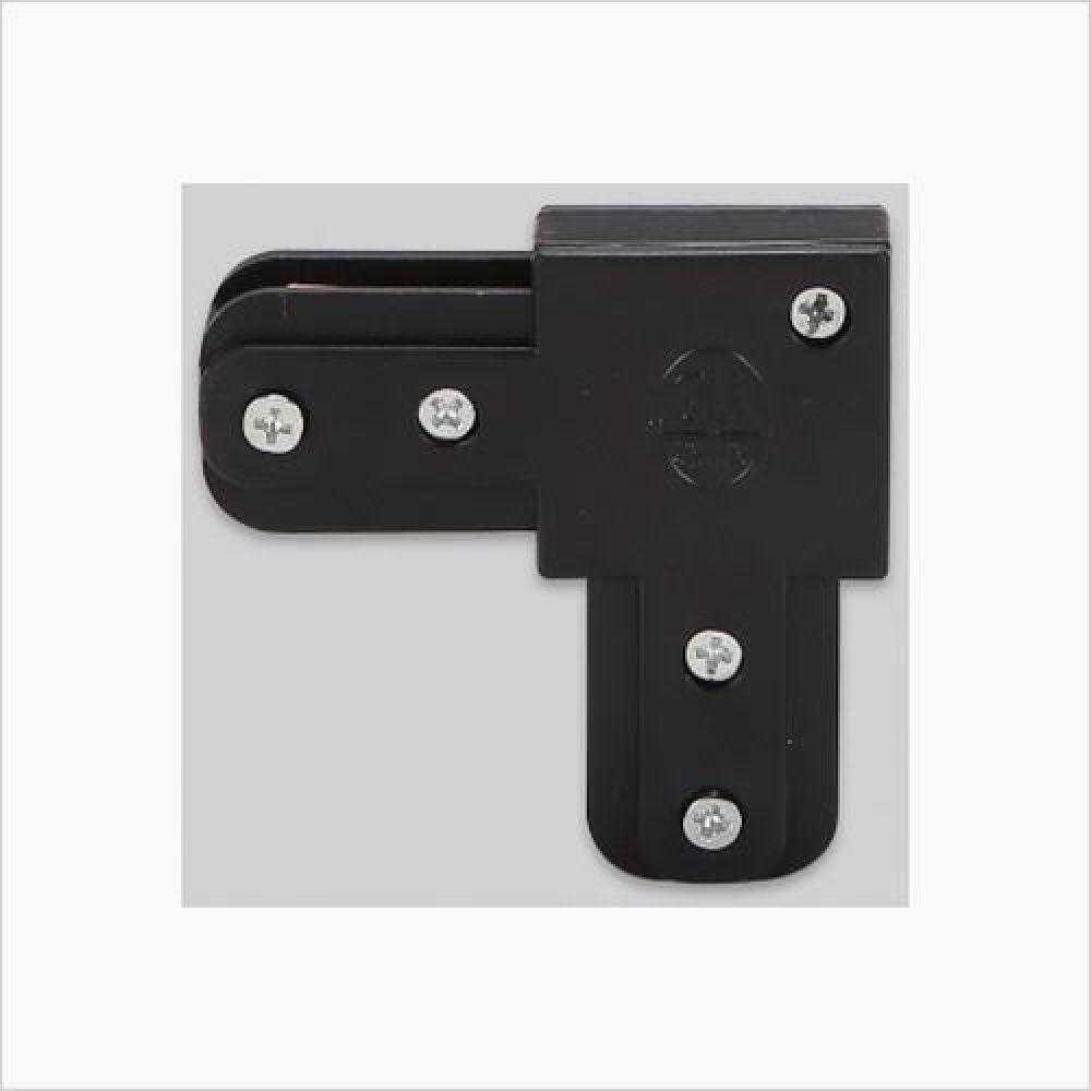 인테리어 레일조명 부속품 ㄱ자 블랙 5개 철물용품 인테리어조명 홈조명 매장조명 천장조명 레일조명 레일조명부속품 레일조명몸체