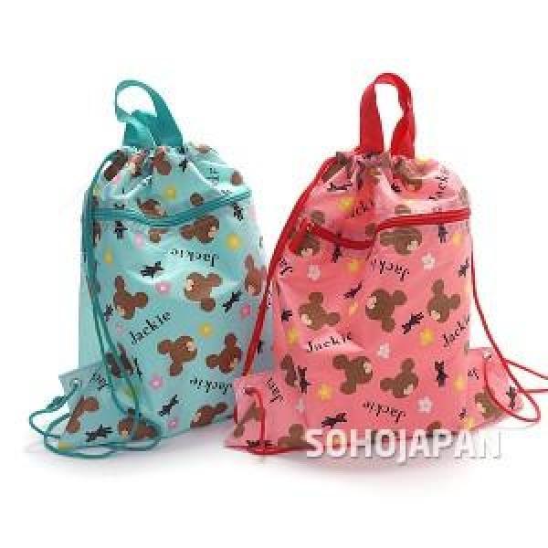 재키_주머니 배낭 보조가방 백팩 학원가방 어린이가방 천가방