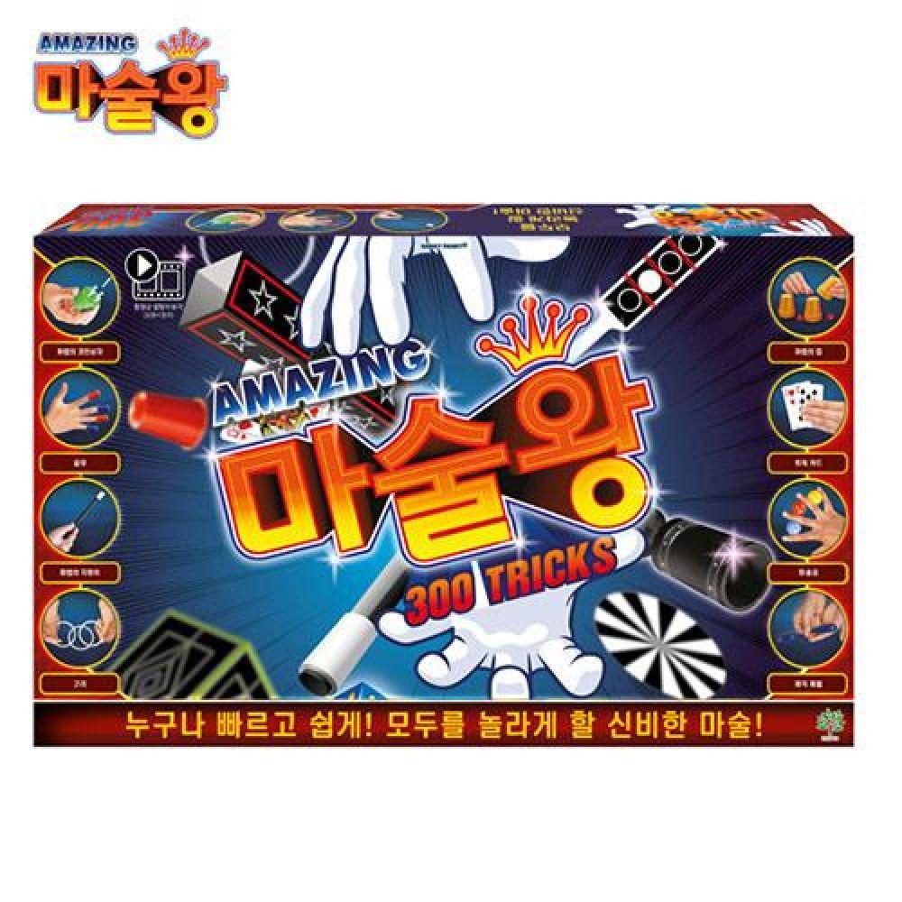 밤나무 마술왕 300 Tricks(46021) 장난감 완구 토이 남아 여아 유아 선물 어린이집 유치원
