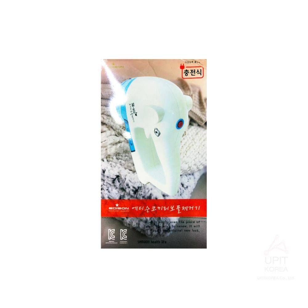 에디슨 보풀제거기 SW-602 코끼리_2266 생활용품 가정잡화 집안용품 생활잡화 잡화
