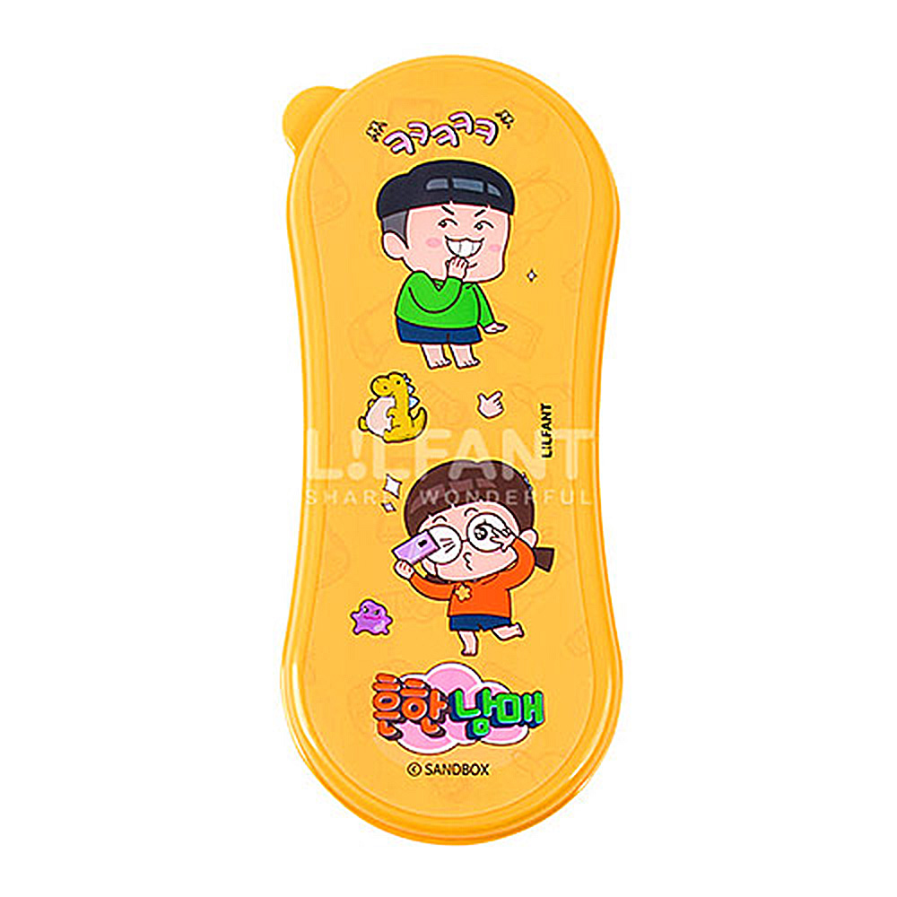 흔한남매 와이드 수저케이스 아동식기 유아식기 스푼포크세트 유아스푼포크세트 어린이집선물 아기선물 이유식스푼 유아수저세트 수저세트 유아숟가락