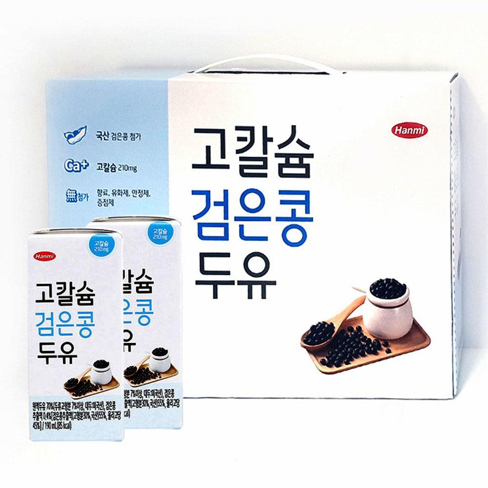 셋트 선물 세트 고칼슘 검은콩 두유 190ml x24팩 설명절선물세트 구정선물 설날선물 설명절선물 명절선물세트