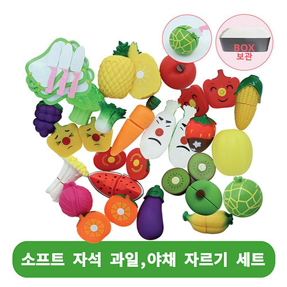 30종 소프트 장난감 자석 과일 야채 자르기 세트 완구 어린이집 유아원 초등학교 장난감