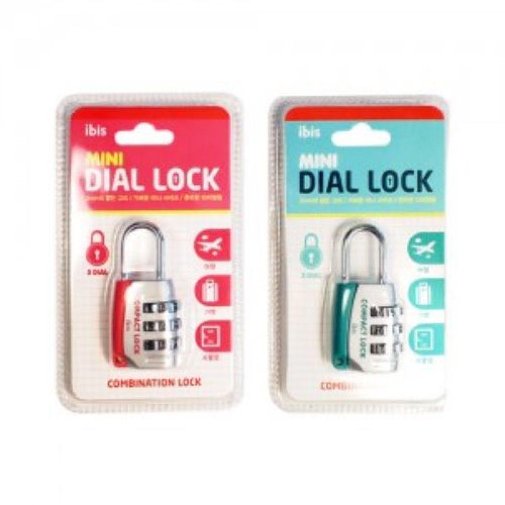 아이비스 2500 미니 3다이얼 자물쇠3 학생 관물대 1개 휴대용열쇠 잠금장치 관물대열쇠 열쇠